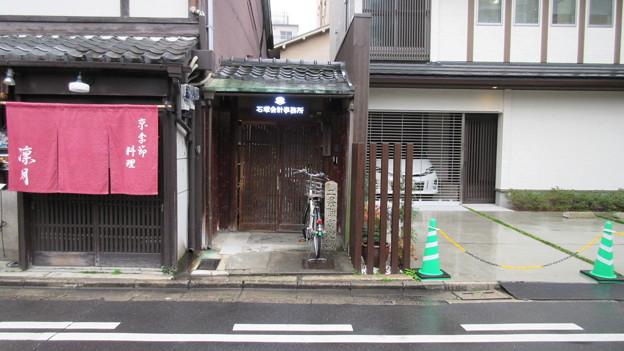 二条新御所/二条殿(京都市中京区)