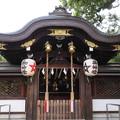 晴明神社(京都市上京区)