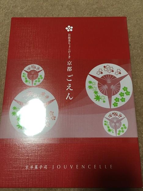 京洋菓子司 ジュヴァンセル ジェイアール京都伊勢丹店