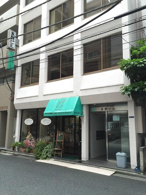Photos: ヴァイツェン・ナガノ(西新橋)