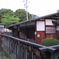 Photos: 絵島囲み屋敷(伊那市立高遠町歴史博物館)