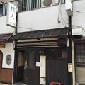 Photos: にぼっしー中華そば家(新宿区)