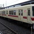 新京成電鉄新京成線8800形(報知杯弥生賞当日)