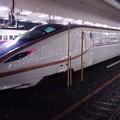 JR西日本北陸新幹線W7系「かがやき515号」