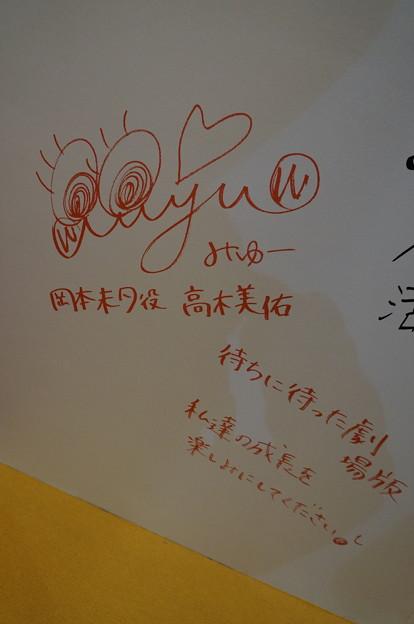 続 劇場版 Wake Up Girls!キャストコメント