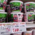 Photos: 地元近くのokストアーで ラブライブ ラーメン 安く売ってた(^-^)