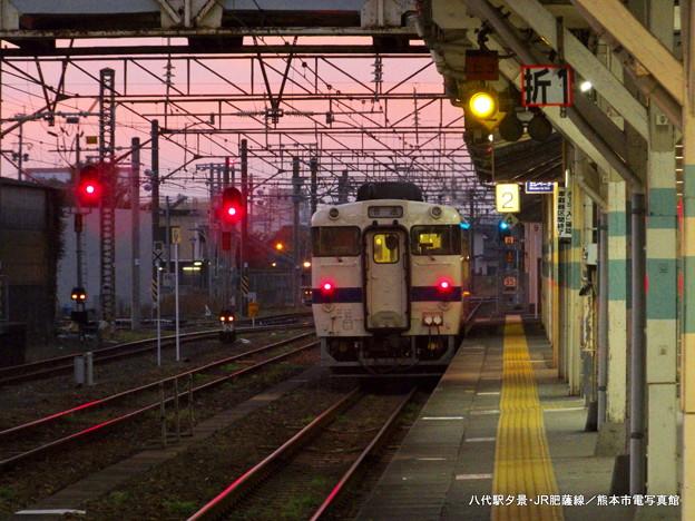 八代駅夕景。