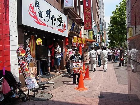 スタ丼 亀戸店