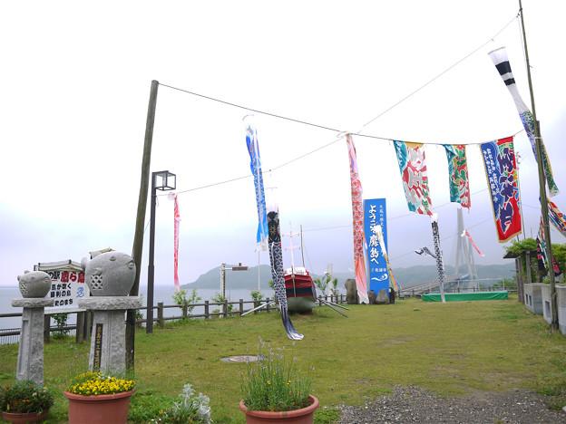 写真: 道の駅 鷹ら島(3)