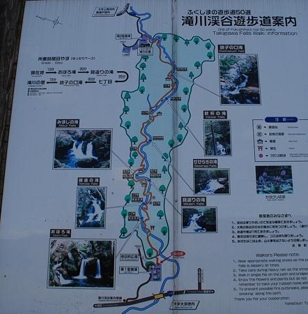 takigawakeikoku_yamaturi_map
