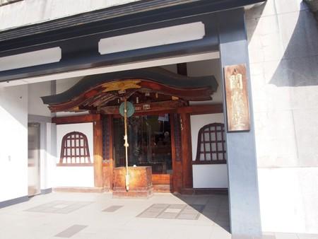 toukyoudaibutu02