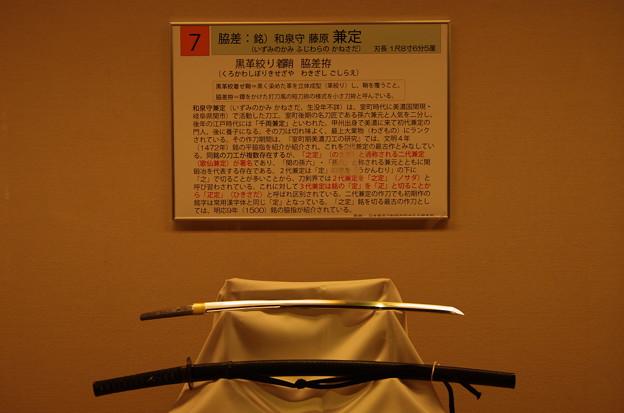 最近の日本刀ブームに乗っかって2