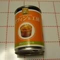 Photos: 150310-1 賞味期限切れの非常食・マフィン