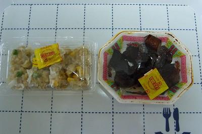 150415-1 お土産の惣菜