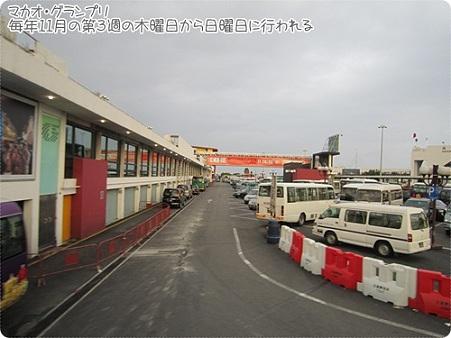 20111001 【澳門】マカオ・グランプリ