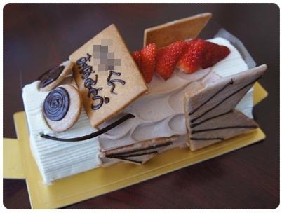 20120505 端午の節句 ケーキ(鯉のぼり)