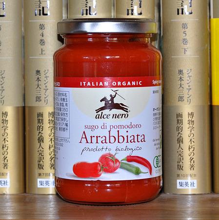 アルチェネロ Arrabbiata