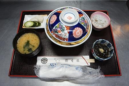 カツ丼 + 4品