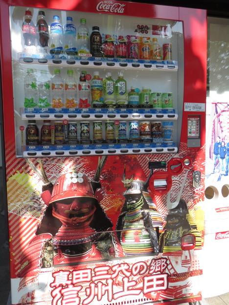 カッコイイ自販機。