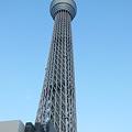 ムサシの塔