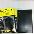 写真: ハヤカワ文庫『ミレニアム1』カバー付セット入荷しております。 トー...
