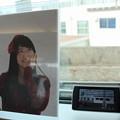 Photos: 近鉄京都線の車窓0054