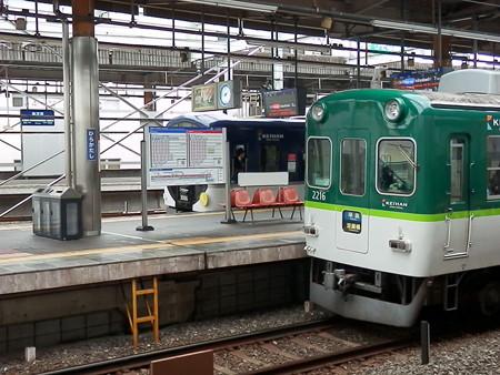 枚方市駅の写真0002