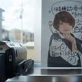 近鉄京都線の車窓0082