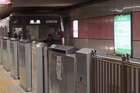 桜川駅の写真0002