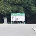 Photos: 橿原神宮の写真0011