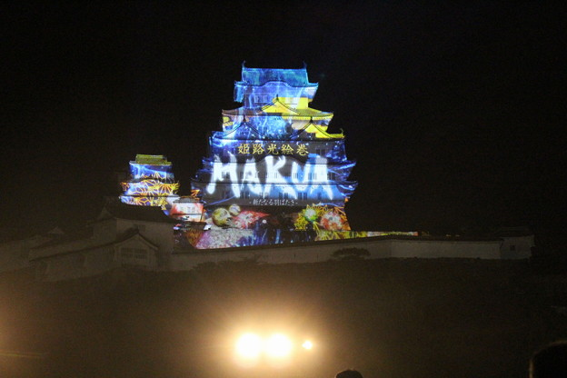 Photos: 姫路城の写真0113