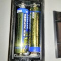 Photos: 乾電池の液漏れ(その1)