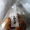 Photos: お婦久軒1