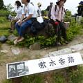 Photos: 水舎跡