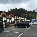 Photos: 信楽 たぬき村