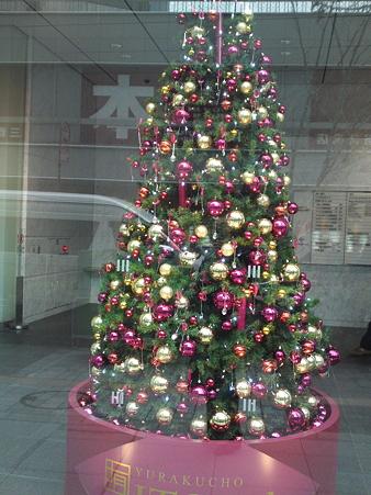 きらきらクリスマスツリー