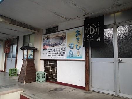 26 11 熊本 人吉 松屋温泉 ビジネスホテル 3