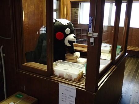 26 11 熊本 人吉 松屋温泉 ビジネスホテル 5