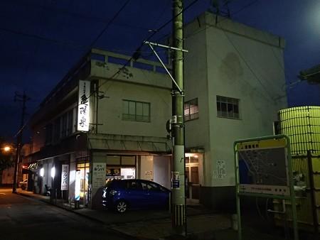 26 12 亀川 亀陽泉 1