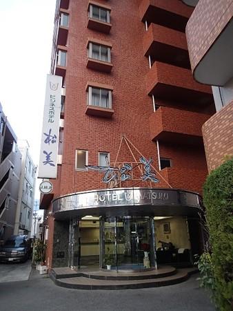 26 12 別府 ホテル松美 1