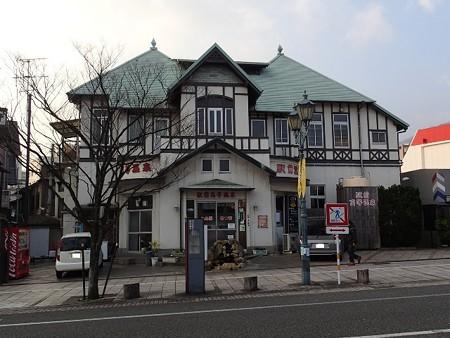 26 12 別府 駅前高等温泉 1