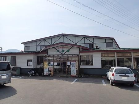 27 GW 秋田 ふるさわ温泉 光葉館 1