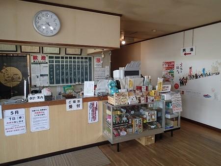 27 GW 秋田 ふるさわ温泉 光葉館 2
