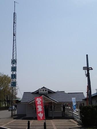 秋田 小坂鉄道 レールパーク