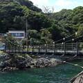 雁島の吊り橋