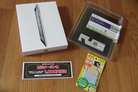 「タブレットの箱」の中身はipad2 WIFIモデル 16GB
