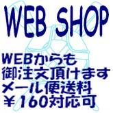 帽子&ClothingPRIMAL WEBSHOP