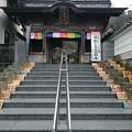 Photos: 四国第37番「岩本寺」