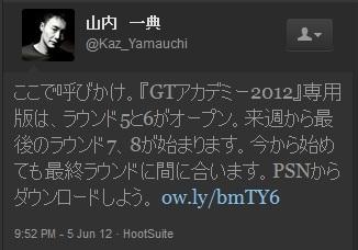 Kaz_yamauchi Twitter