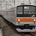 武蔵野線直通京葉線 205系5000番台